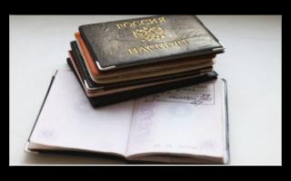 Заявление о регистрации по месту жительства для иностранца 2020