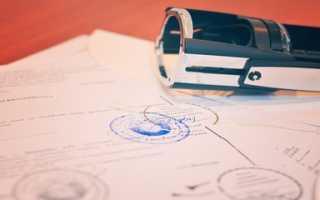 Перевод паспорта: нотариальное заверение, когда нужен и где сделать