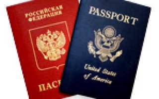 В каких странах мира разрешено двойное гражданство в 2020 году