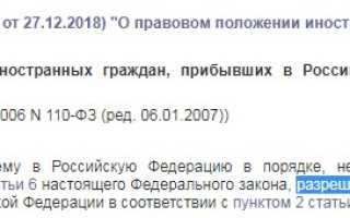 Возможности получения РВП для граждан Армении в 2020 году