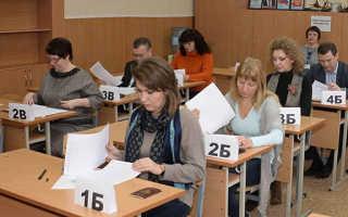 Регистрация на ЕГЭ для белорусов в 2020 году в России