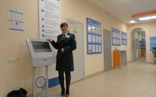 Регистрация ИП по месту жительства или прописки в 2020 году