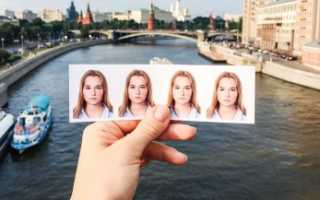 Требования к фотографии на визу в Германию в 2020 году