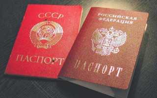 Как происходит филиация в Российской Федерации в 2020 году