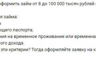 Как без проблем взять кредит гражданину Узбекистана в России