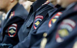 Административное нарушение миграционного законодательства в РФ