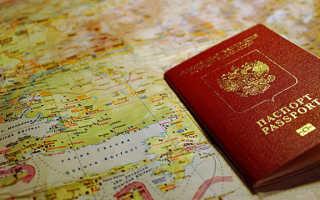 Где можно получить гражданство РФ в Москве в 2020 году