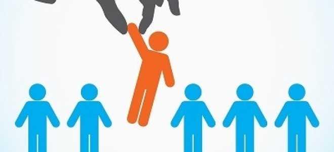 Как получить подъёмные по программе «Соотечественники» в 2020 году