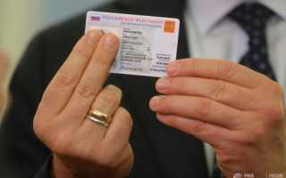 Содержание страниц паспорта гражданина РФ в 2020 году