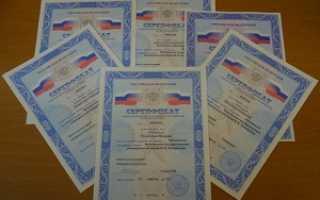 Экзамен по русскому языку для получения гражданства в РФ в 2020