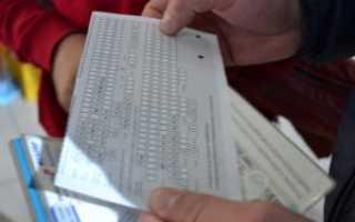 Миграционный учет для граждан Белоруссии #правила 2020