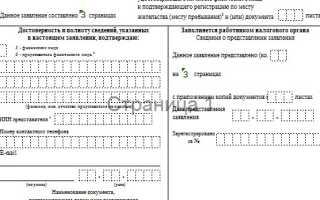 ИНН иностранного гражданина в Российской Федерации в 2020 году