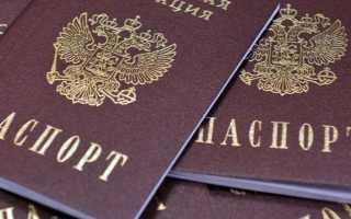 Нужен ли военный билет для загранпаспорта и как получить в 2020