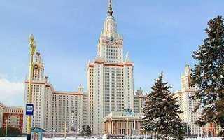 Как оформляется учебная виза в Россию для иностранцев в 2020 году