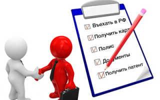Способы поиска работы в РФ для мигрантов в 2020 году