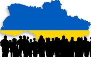 Как оформить приглашение на Украину для россиян по образцу 2020 года