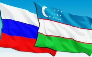 Разрешено ли двойное гражданство в Узбекистане в 2020
