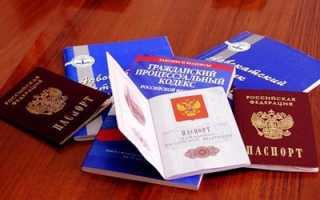 Отказ от гражданства Азербайджана в 2020 году