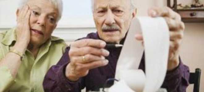 Как оформляется пенсия для иностранцев в России в 2020 году