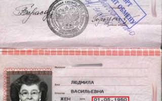 Замена паспорта РФ, когда нужно это делать и как в 2020 году