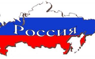 Основания приобретения гражданства РФ в 2020 году