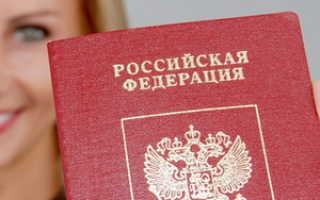 Административно-правовой статус граждан РФ в 2020 году