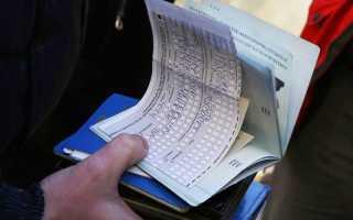 Способы получения ВНЖ гражданами Туркменистана в России в 2020
