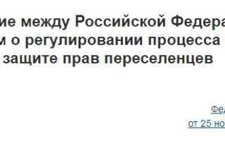 Как зарегистрировать брак с туркменом в России в 2020 году