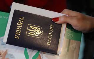 Работа для украинцев в России, как выгодно трудоустроится в 2020 году
