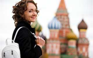 Оформить деловое приглашение для иностранцев в Россию в 2020