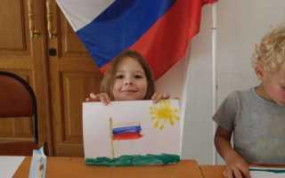 Получение гражданства РФ при воссоединении семьи в 2020 году