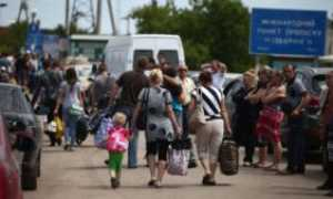 Пособия для беженцев и вынужденных переселенцев в 2020 году