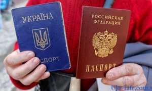 Выход из гражданства Украины в 2020 году: отказ, госпошлина