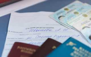 Получение российского РФ гражданства для казахстанцев как упростить