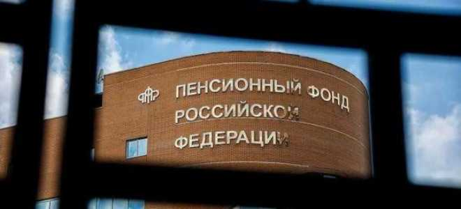 Проверить СНИЛС в 2020 году в Российской Федерации