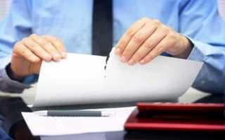 Соглашение о расторжении договора купли продажи квартиры 2020