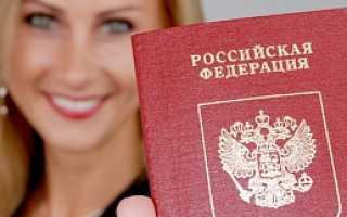 Как гражданину Грузии получить гражданство России в 2020 году