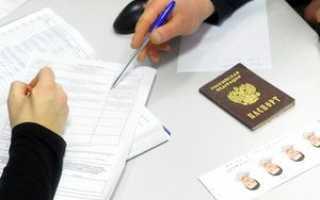Гражданство России для жителей Приднестровья в 2020 году