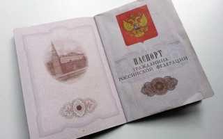 Размер штрафа за просроченный паспорт, как заменить в 2020 году