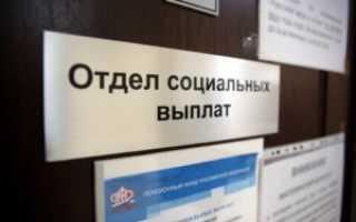 Социальные пособия иностранным гражданам в России в 2020 году