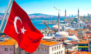 Как получить двойное гражданство с Турцией в 2020 году