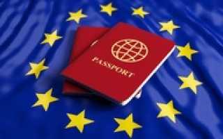Паспорт ЕС: как получить квропейское гражданство россиянам?