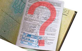 Процедура продления миграционной карты в 2020 году