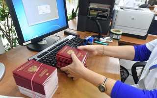 Можно ли получить или поменять паспорт в МФЦ без прописки в 2020