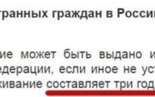 Возможно ли иностранцам продлить РВП в России в 2020 году