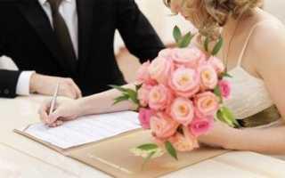 Брак с таджиком: процедура регистрации в России в 2020 году