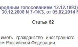 Отказ от гражданства Узбекистана в 2020 году [образец заявления]