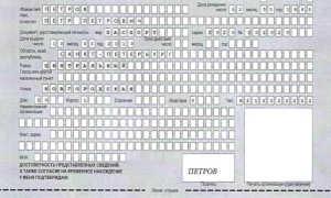 Как можно получить гражданство РФ Нужна ли прописка в 2020 году