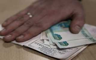Штраф за отсутствие регистрации по месту жительства иностранца в 2020