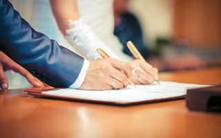 Как зарегистрировать брак с армянином в России в 2020 году